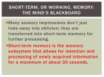 short term or working memory the mind s blackboard
