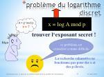 p robl me du logarithme discret