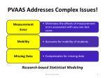 pvaas addresses complex issues