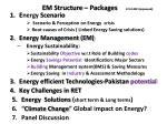 em structure packages 17 12 2011 arjumund