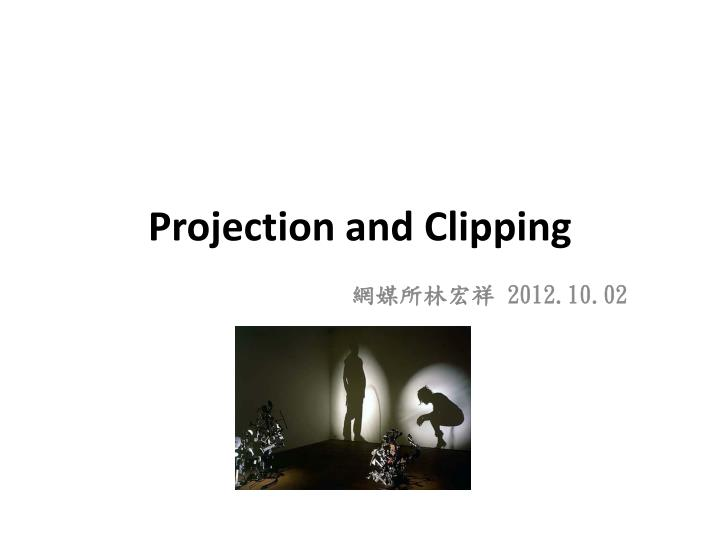 projection and clipping n.