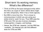 short term vs working memory what s the difference