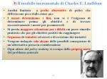 3 il modello incrementale di charles e lindblom