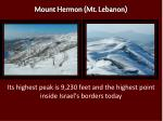 mount hermon mt lebanon