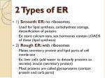 2 types of er
