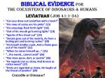 biblical evidence for the coexistence of dinosaurs humans leviathan job 41 1 34