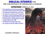 biblical evidence for the coexistence of dinosaurs humans leviathan job 41 1 341