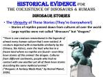 historical evidence for the coexistence of dinosaurs humans dinosaur stories1
