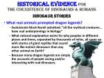 historical evidence for the coexistence of dinosaurs humans dinosaur stories4