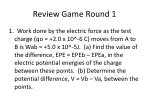 review game round 1