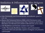 similarities differences to other religions