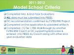 2011 2012 model school criteria