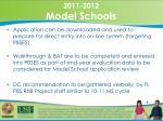 2011 2012 model schools1