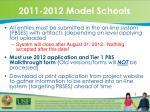 2011 2012 model schools2