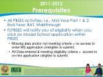 2011 2012 prerequisites