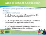 model school application