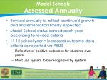 model schools assessed annually