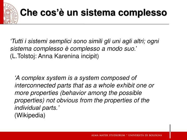 Che cos un sistema complesso