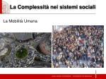 la complessit nei sistemi sociali2