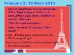fran ais 2 19 mars 2013