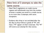 new limit of 3 attempts to take the same course