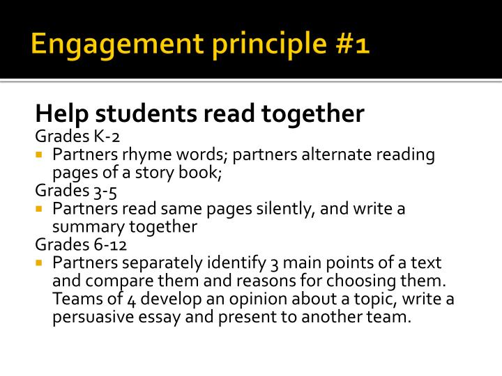 Engagement principle #1