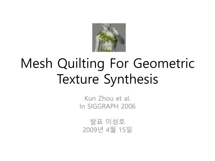 mesh quilting for geometric texture synthesis n.