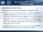 iii 2 current cmp in force at the borders in spain4