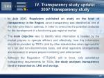 iv transparency study update 2007 transparency study