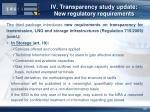 iv transparency study update new regulatory requirements2