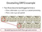 dovetailin g drfq example