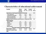 characteristics of educational achievement
