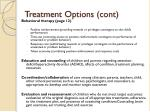 treatment options cont