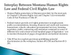 interplay between montana human rights law and federal civil rights law