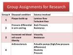 group assignments for research