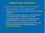 public funds property