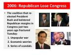 2006 republican lose congress