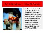 9 11 attacks on us by al qaeda