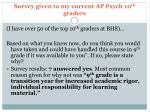 survey given to my current ap psych 10 th graders
