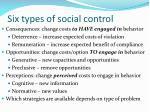 six types of social control