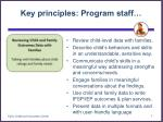 key principles program staff2