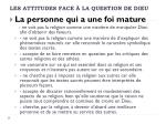 les attitudes face la question de dieu3