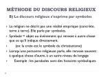 m thode du discours religieux1