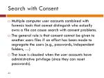 search with consent
