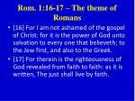 rom 1 16 17 the theme of romans