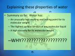 explaining these properties of water