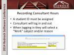 recording consultant hours