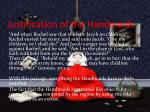 justification of the handmaids