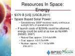 resources in s pace energy