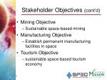 stakeholder objectives cont d